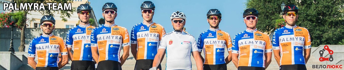 PALMYRA CYCLING TEAM
